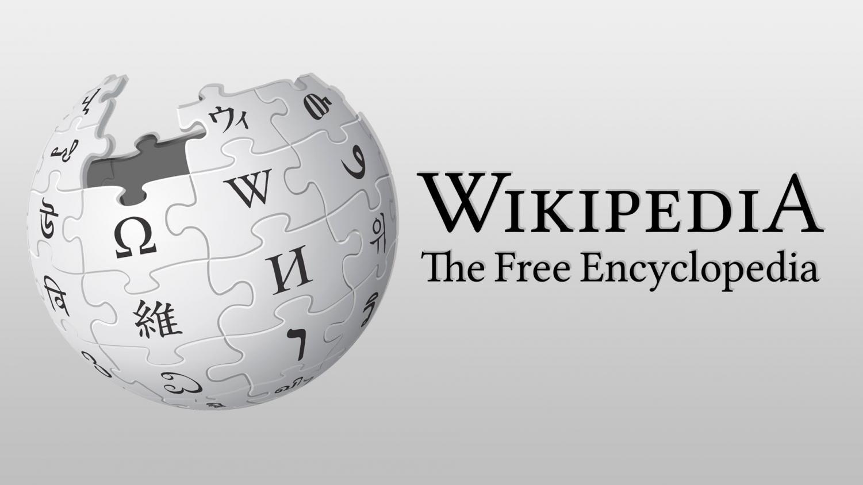 The Weird World of Wikipedia Articles